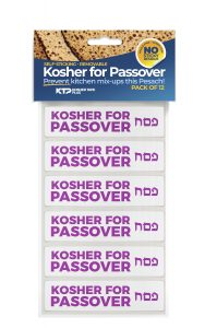 "12 pack of stickers that are printed with ""Kosher for Passover"" in purple ink"